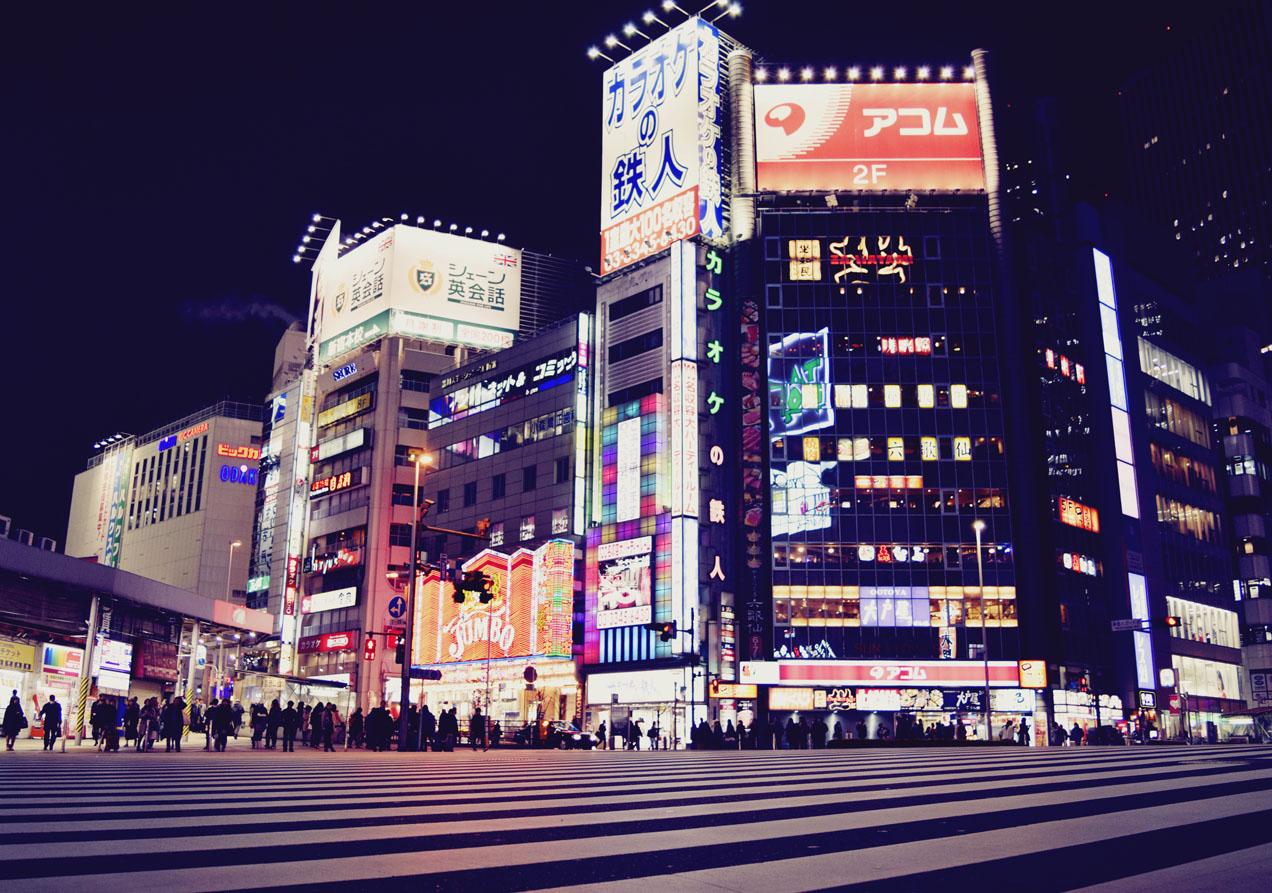 TheSecretCostumier- Day 1 Tokyo2