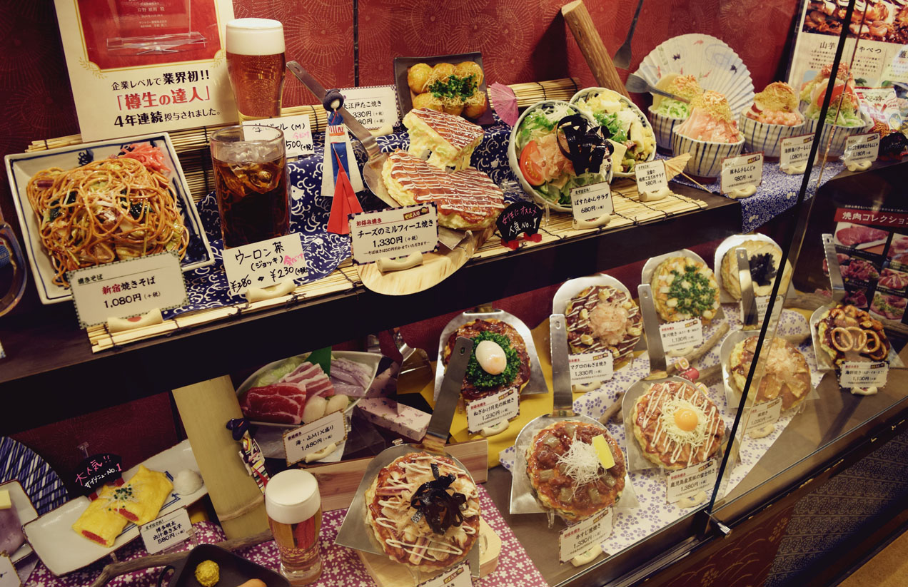 TheSecretCostumier- Day 1 Tokyo5
