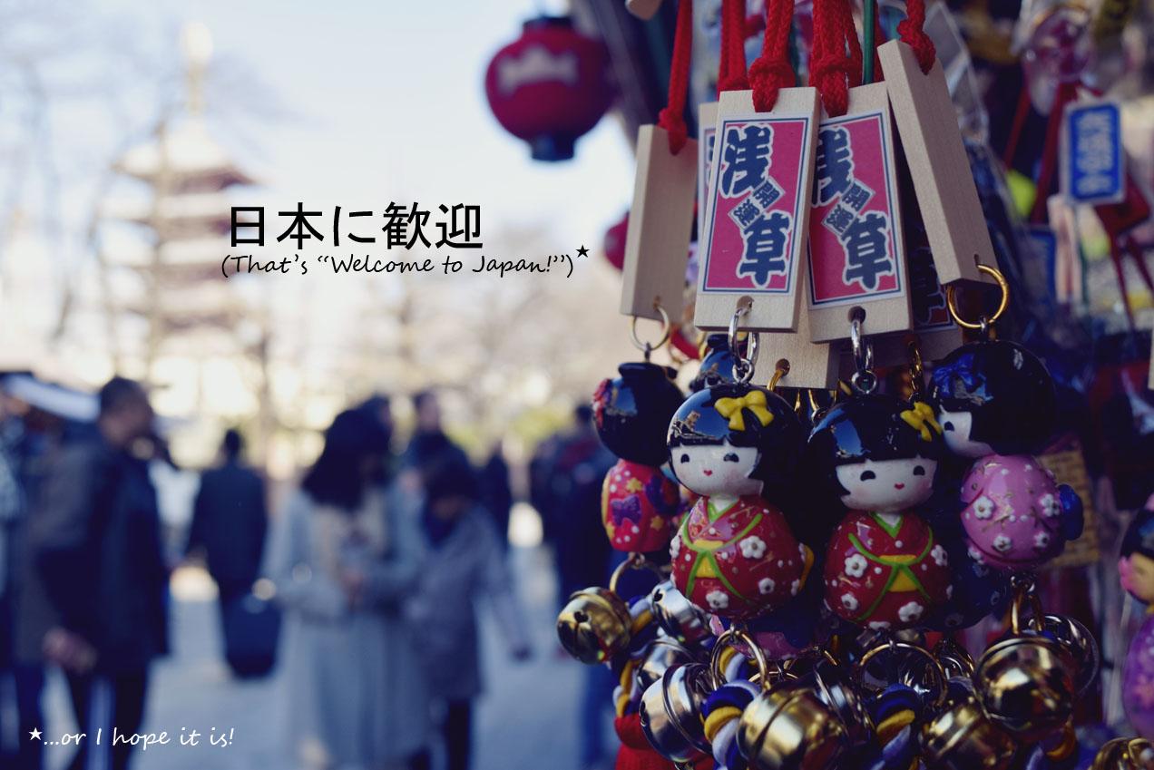 TheSecret Costumier - Tokyomain2