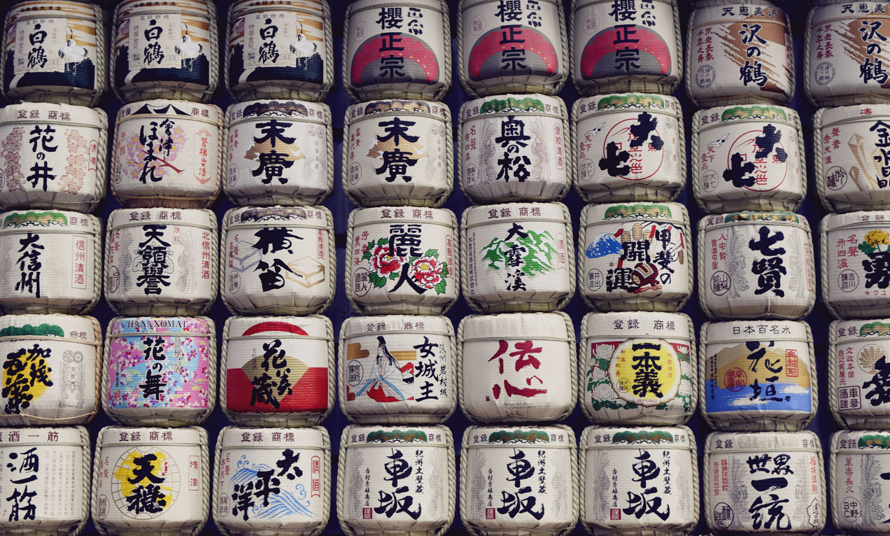 TheSecretCostumier - Tokyoday3
