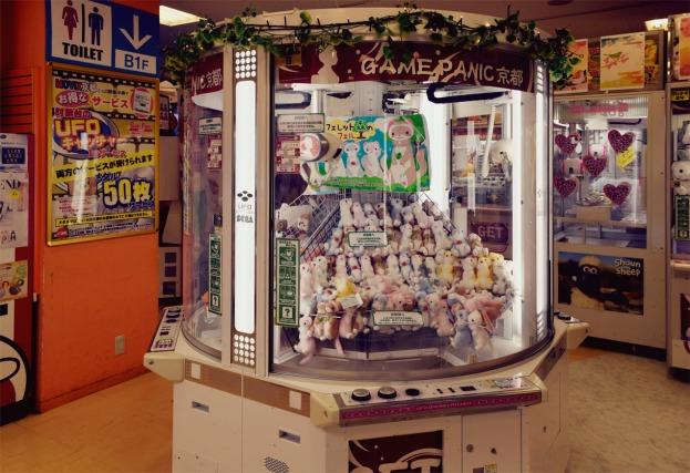 TheSecretCostumier - Kyoto15