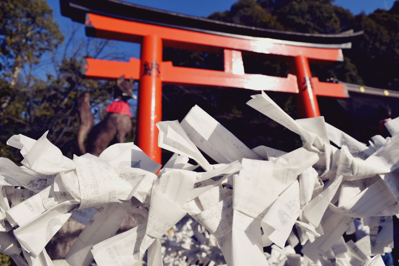 TheSecretCostumier - Kyoto5