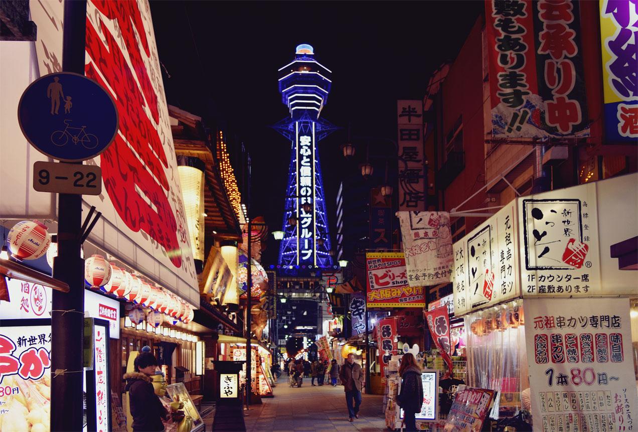 TheSecretCostumier - Osaka1